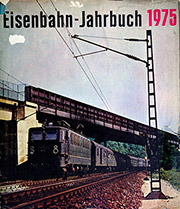 модель TRAIN 8084-54