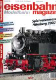 модель TRAIN 9081-54