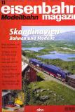 модель TRAIN 9092-54
