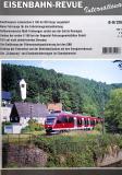 модель TRAIN 9093-54