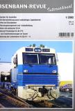 модель TRAIN 9095-54