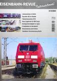 модель TRAIN 9096-54