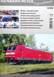 модель TRAIN 9097-54