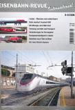модель TRAIN 9100-54