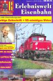 модель TRAIN 9105-54