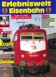 модель TRAIN 9116-54