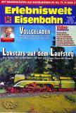 модель TRAIN 9126-54