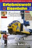 модель TRAIN 9127-54