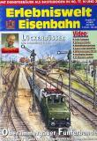 модель TRAIN 9129-54